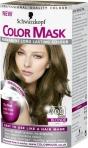 Schwarzkopf Color Mask Haarfarbe 700 dunkelblond Dunkel Blond